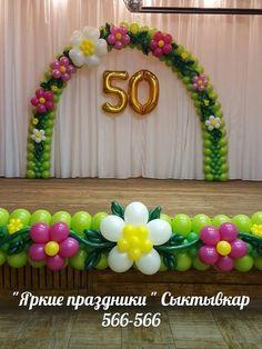 Екатерина Порошкина