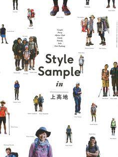 Style Sample - Ozaki Ikuo (oigds), Mita Masaaki