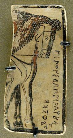 Horses harnessed to a quadriga. Corinthian black-figure Pinax from Penteskouphia, (6th century BCE)