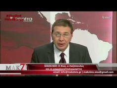 ###ΕΠΙΚΟ###  Ο Χίος, ο Λαζόπουλος και οι κομμουνιστοσυμμορίτες Youtube, Youtube Movies