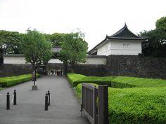 Imperial palace ~ Tokio