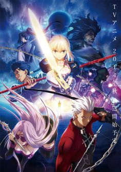 Fate stay night (fate zero, Unlimited Blade Works)