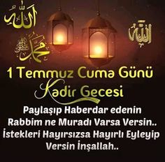Cami Hizmet Evi ((( CHE ))): ..Hicri : 22 Ramazan 1437  Pazartesi