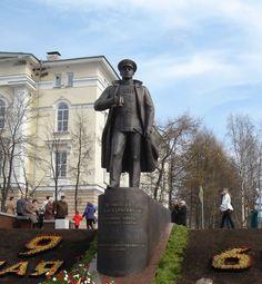 Памятник герою Советского Союза Н.Г.Кузнецову