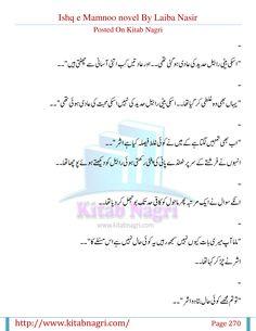 Ishq e Mamnoo novel By Laiba Nasir Namal Novel, Famous Novels, Urdu Novels, Romance Novels, Reading Online, Romantic, Books, Libros, Book