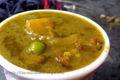 Nimona is a traditional side dish recipe of north India and is usually cooked in winter because of seasonal availability of fresh green peas. It is a typical recipe wherein green pease are grounded into a paste and various spices are added to make a curry. It is usually served with plain rice and is eaten as a substitute for dal and vegetables together.