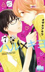 Manga Covers, Otaku Anime, Shoujo, Akira, Poster, Products, Inspiration, Design, Art Rules