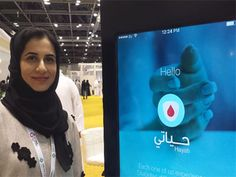 New features added to Hayati app  http://m.edarabia.com/new-features-added-hayati-app/88659/