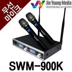 SWM-900K/무선마이크/900M/2CH/PLL/42채널/JARGUAR