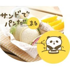 Japanese Bento Lunch Sandwich Cutter Remove