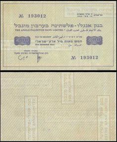 "500 Mils, Emergency Banknote  -  Israel leaders feared that as the Israel state is established on May 15, 1948, the British would leave, take all the money reserves with them and create a serious shortage of currency. Accordingly, the Anglo Palestine Bank began secretly printing emergency bills in the ""Shoshani printing""  in Tel Aviv. Notes value of 500 mil, 1, 5 and 10 liras. However were never used, The USA printed Anglo-Palestine banknotes arrived and were put into circulation on August…"