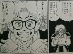 ダイの大冒険 名言 アバン:My 漫画喫茶 Poetry, Positivity, Manga, Comics, Words, Hacks, Fictional Characters, Life, Manga Comics