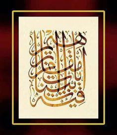 سلسلة آيات الحج في القرآن الكريم [5] 0170958b8343aeab9a485008fd2093f2