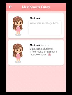#LinePlay #App #Game #Muriomu