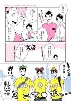 Haikyuu Funny, Haikyuu Fanart, Kageyama Tobio, Hinata, Chibi Sketch, Haikyuu Volleyball, Anime Chibi, Fangirl, Comics