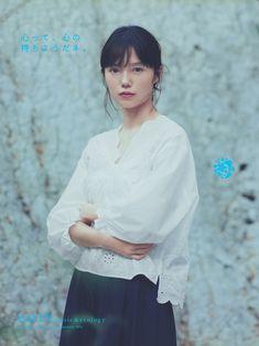 Asian Photography, Japanese Characters, Facial Expressions, Miyazaki, Advertising Design, Korean Women, Asian Fashion, Hair Beauty, Girly