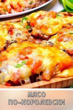 I Foods, Lasagna, Food And Drink, Cooking Recipes, Ethnic Recipes, Warm Food, Russian Recipes, Food Dinners, Meat