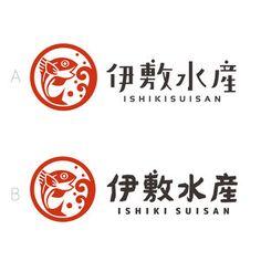 居酒屋居酒屋のロゴ作成(和モダン)の依頼/外注|ロゴ作成の仕事 [ID:586843] Logo Word, Typography Logo, Logo Branding, Typography Design, Branding Design, Logo Design, Lettering, Chinese Logo, Ci Design