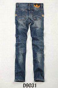 Vendre Jeans Adidas Homme H0008 Pas Cher En Ligne.