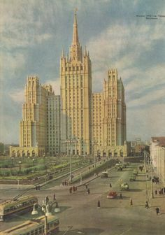 Uprising Square. Moscow 1955