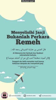 Hadith Quotes, Muslim Quotes, Islamic Inspirational Quotes, Islamic Quotes, True Quotes, Best Quotes, Qoutes, Hijrah Islam, Learn Islam
