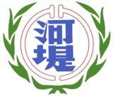 臺北市立河堤國小