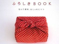"""Furoshiki(風呂敷,furoshiki) are a type of traditionalJapanesewrapping cloththat were frequently used to transport clothes, gifts, or other goods. Although possibly dating back as far as theNara period, the name, meaning """"bath spread"""", derives from theEdo periodpractice of using them to bundle clothes while at thesentō(public baths; publicfuro). Before becoming associated with public baths,furoshikiwere known ashirazutsumi(平包), or flat folded bundle. Eventually, thefuroshiki's…"""