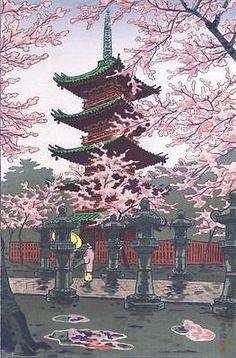 "A vintage Japanese shin hanga woodblock print titled ""Ueno Toshogu"" by Shiro Kasamatsu Japan Illustration, Fantasy Illustration, Botanical Illustration, Japanese Art Prints, Japanese Artwork, Japanese Woodcut, Japan Painting, Art Asiatique, Traditional Japanese Art"