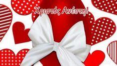 Χριστός Ανέστη! Χρόνια σας Πολλά! (Εικόνες με λόγια) - eikones top Bows, Photography, Arches, Photograph, Bowties, Fotografie, Photoshoot, Bow, Fotografia