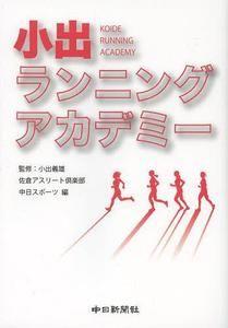 バーゲンソフト★大安売り中: 監修とは? ネームバリュー販売戦略