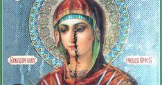 Τρεις προσευχές στην Θαυματουργή εικόνα Μυροβλύτισσα «Απολύσασα τας Σκληράς Καρδίας» - ΕΚΚΛΗΣΙΑ ONLINE