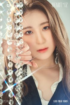 iz*one lee chaeyeon [heart*iz] sapphire ver Kpop Girl Groups, Kpop Girls, Eyes On Me, Yu Jin, Japanese Girl Group, Soyeon, The Wiz, Teaser, Mini Albums