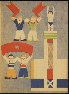 Vera Ermolayeva & Lev Yudin, Paper and Scissors-Bumaga i nozhnit︠s︡y, 1931