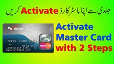 How To Activate Payoneer Master Card In Pakistan/India - 2017 Urdu/Hindi...