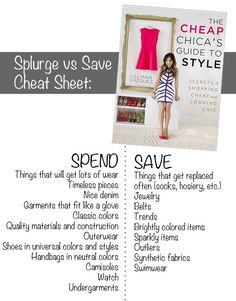 Spend versus Save: A Fashion Cheat Sheet