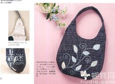 #ClippedOnIssuu from FABRIC0073 Make It Simple, Sewing, Bags, Handbags, Dressmaking, Couture, Stitching, Sew, Costura