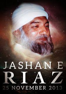 The Official MFI® Blog: Jashan-e-Riaz 2013