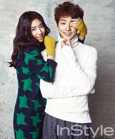 Yoon si Yoon Park Shin hye datant