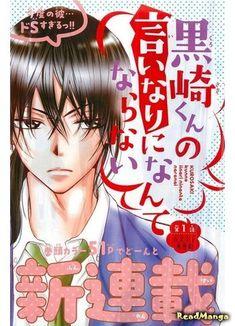 Я не буду делать, как говорит Куросаки-кун (Kurosaki-kun no Iinari ni Nante Naranai)
