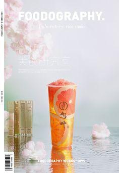 Drink this cup of scented tea Food Poster Design, Menu Design, Food Design, Photo Food, Drink Photo, Tea Brands, Fruit Tea, Drink Menu, Starbucks Drinks