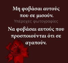 Greek Culture, Messages, Narcissist, Quotes, Quotations, Narcissistic Personality Disorder, Qoutes, Quote