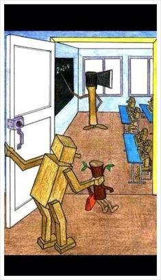 획일적교육