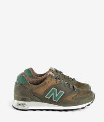The Hip Store - New Balance