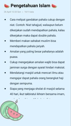 Pray Quotes, Quran Quotes Inspirational, Faith Quotes, Words Quotes, Motivational Quotes, Reminder Quotes, Self Reminder, Muslim Quotes, Islamic Quotes
