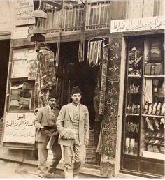شارع النهر السوق الشهير في بغداد في الثلاثينات