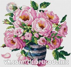 Roses In Striped Vase Cross Stitch Needles, Cross Stitch Bird, Counted Cross Stitch Kits, Cross Stitch Flowers, Cross Stitch Designs, Cross Stitch Patterns, Ribbon Embroidery, Cross Stitch Embroidery, Beaded Flowers Patterns