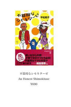 Akiko Hiramatsu Book 7 And 7, Awkward, Writing, Comics, Books, Life, Libros, Book, Cartoons