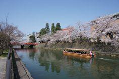 How about boat' jukkokubune' ride?