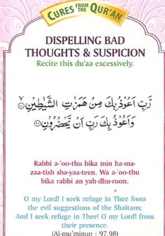 Dua For Dispelling Bad Thoughts ans suspicion ❤ Duaa Islam, Islam Hadith, Allah Islam, Islam Muslim, Islam Quran, Islamic Prayer, Islamic Teachings, Islamic Dua, Muslim Quotes
