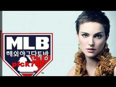 해외야구#해외야구분석#MLB단톡방#일본야구분석단톡방5 Mlb, Music, Youtube, Movies, Movie Posters, Musica, Musik, Films, Film Poster